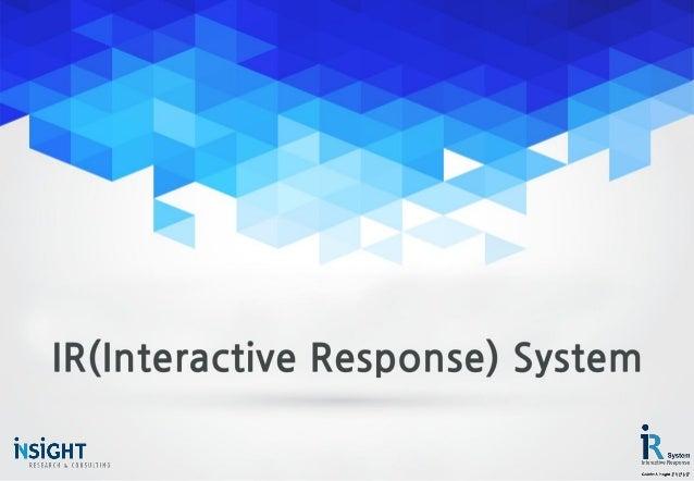 - 2 - IR System 현장에서 스마트기기를 통해 쉽고, 빠르게 고객반응을 수집 하는 시스템 answer.irskr.com answer.irskr.com Web 주소 접속 방식 이미지 / 동영상 업로드 가능 주관식...