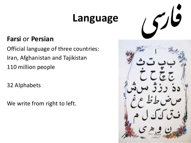 write in farsi Here you can convert (transliterate) persian written in english letters, called  pinglish or finglish, to persian language script you can directly email the text or .