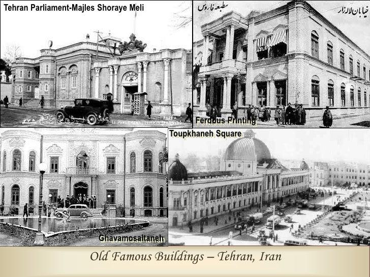 Radio Iran1947                             Sepahsalar Mosque                                                 Old Hotel Cit...