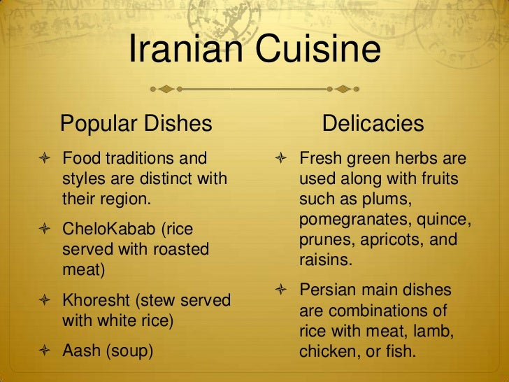 iranian culture Profile of iran, formerly known as persia, including facts about its people, geography, economy, and history.