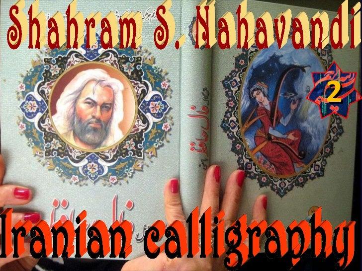 Shahram S. Nahavandi  Iranian calligraphy 2
