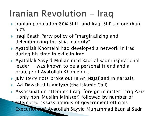 Non Muslim Perspective On The Revolution Of Imam Hussain: Iran Iraq War (1