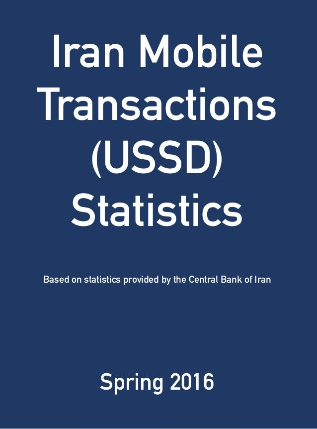 Iran Mobile Transactions (USSD) Statistics Based on statistics provided by the Central Bank of Iran Spring 2016