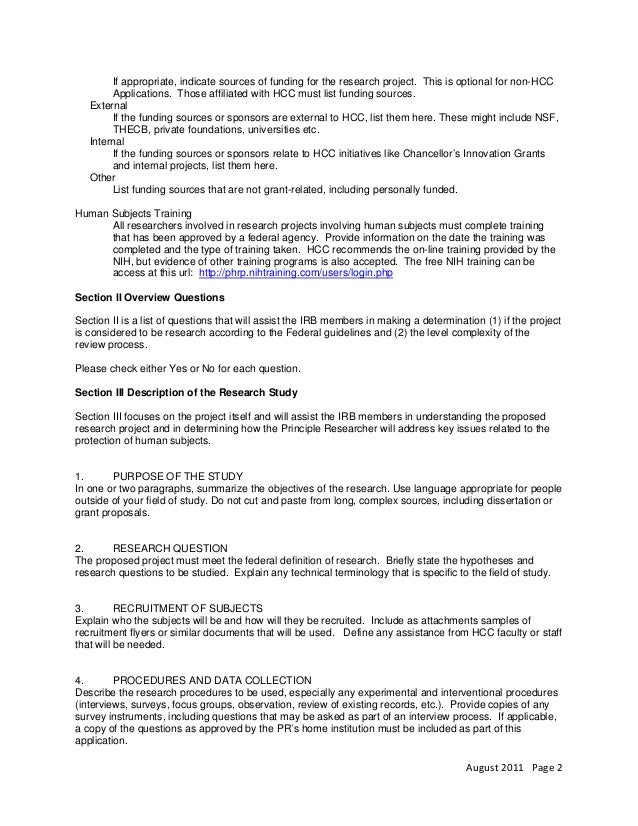 job skill essay learning