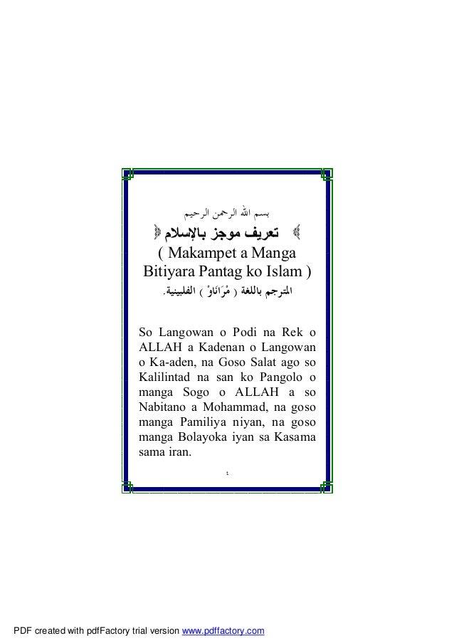 Ir brief definition_of_islam Slide 3
