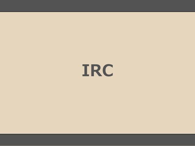 業務で使うIRC Slide 2