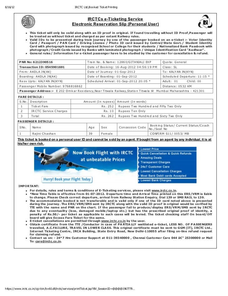 Form reservation pdf tatkal railway indian