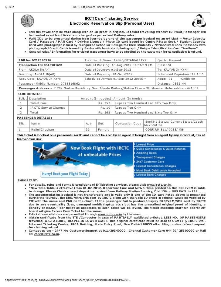 Form reservation pdf tatkal railway indian