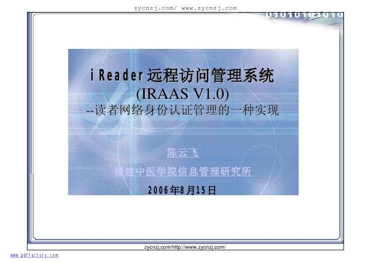 zycnzj.com/ www.zycnzj.com                          iReader远程访问管理系统                            (IRAAS V1.0)               ...