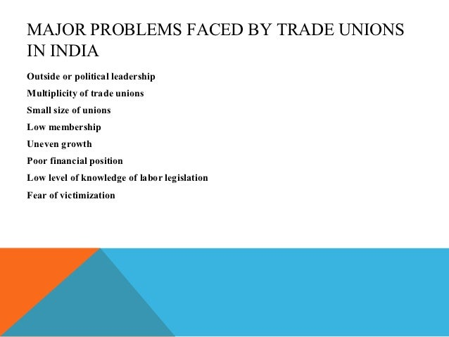industrial relations system in india Industrial relation system an industrial relations system consists of the whole gamut of relationships between employees and employees and employers which are managed by the means of.