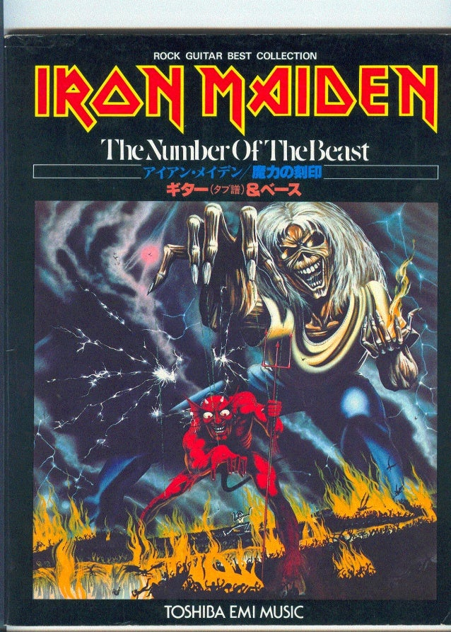 Iron Maiden Number Of The Beast Single Iron maiden number of ...
