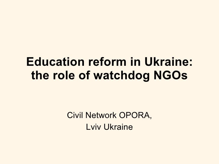 Education reform in Ukraine: the role of watchdog NGOs Civil Network OPORA, Lviv Ukraine