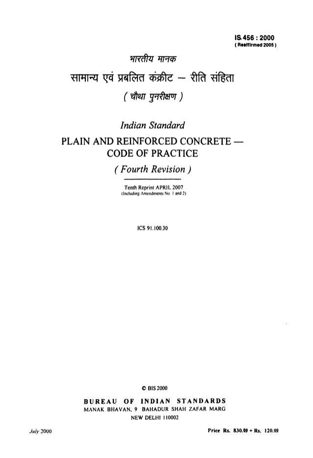 plain and reinforced concrete pdf