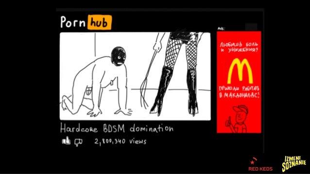Толтый член порно