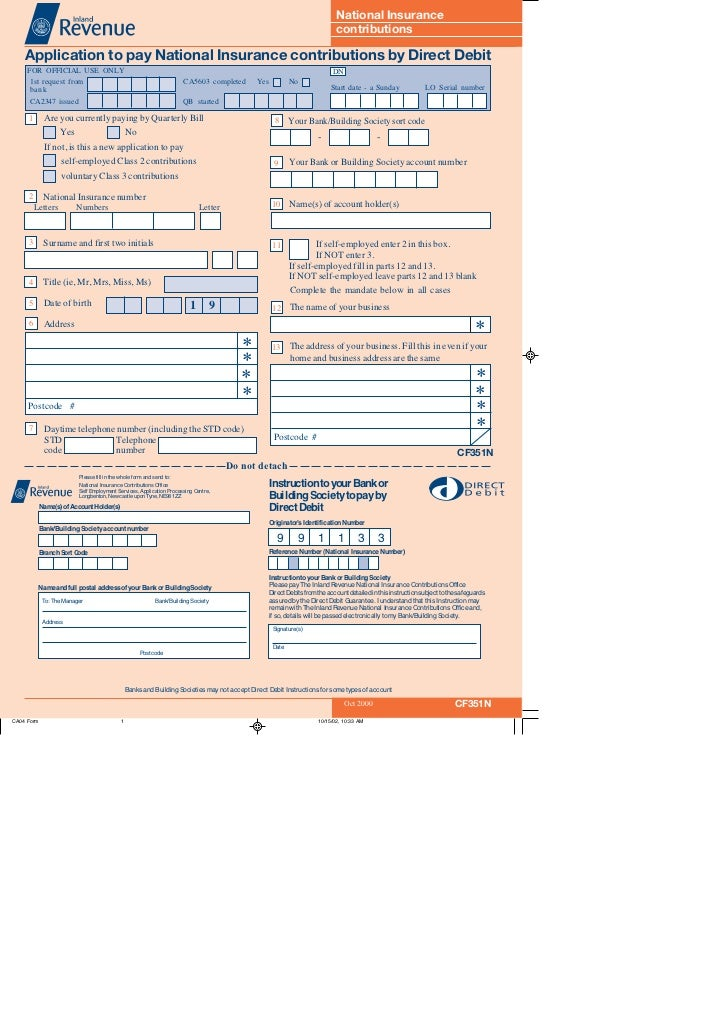 Serial Number On Hm Revenue And Customs Letter