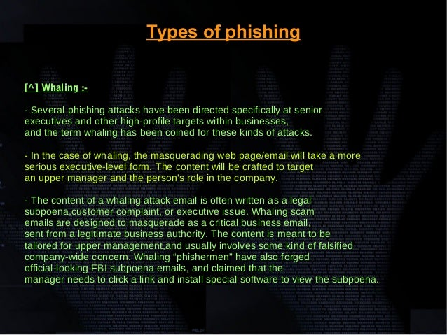 Strategies to handle Phishing attacks