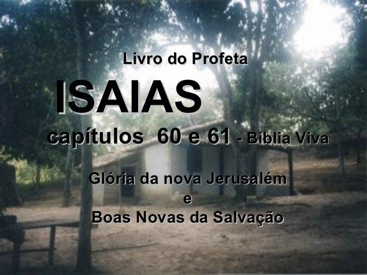 Isaias 12