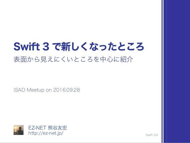 #swift