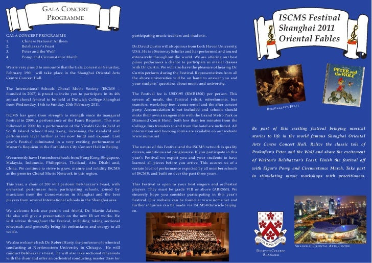 Iscms shanghai 2011_brochure
