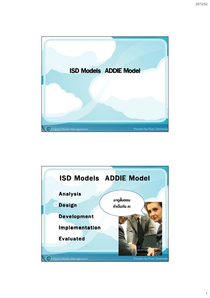 20/12/52                ISD Models ADDIE Model     Digital Media Management                   Present by Pises Tantimala  ...