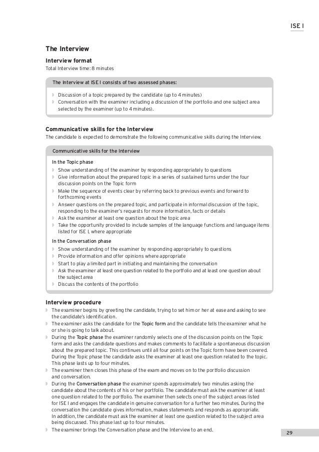 Trinity College Essay Sample