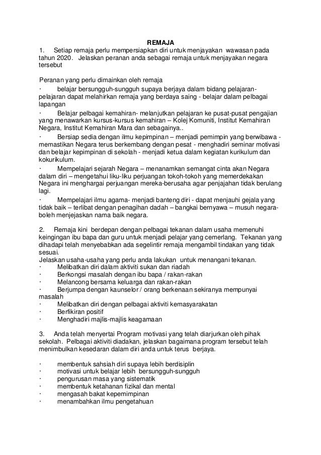 dialog essay about environment Our contention is that the politics of the anthropocene revolve not just around the question of the relation between the anthropocene and global environmental governance, but also around the ways in which the epoch is formally defined by geoscientists the paper takes the form of a dialogue in adopting.