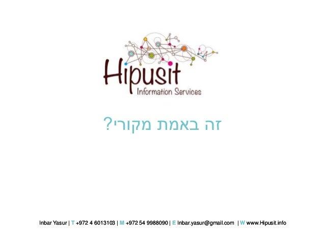 Inbar Yasur | T +972 4 6013103 | M +972 54 9988090 | E Inbar.yasur@gmail.com | W www.Hipusit.infoInbar Yasur | T +972 4 60...