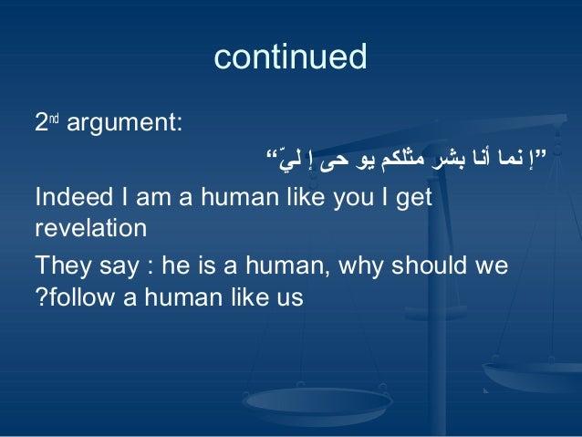 """continued 2nd argument: """"""""إك نماك أناك بش""""رك مثلكمك يوك حىك إك لي ّر Indeed I am a human like you I get revelation The..."""