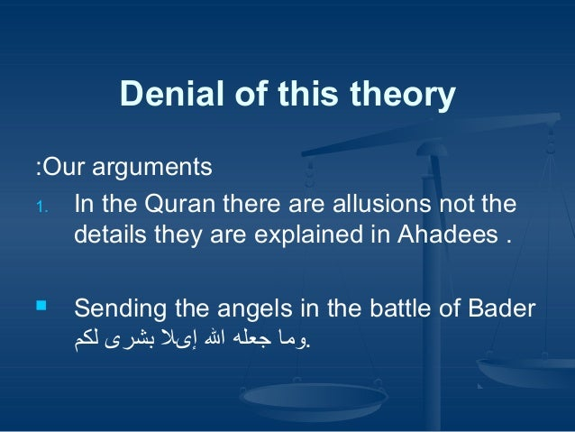 Denial كof كthis كtheory :Our arguments 1. In the Quran there are allusions not the details they are explained in Ah...