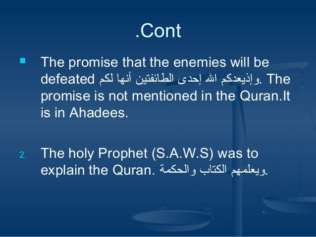 .Cont   2.  The promise that the enemies will be defeated  .وإذيعدكم ال إحدى الطائفتين أنها لكمThe promise is not menti...