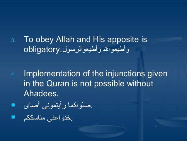 3.  4.     To obey Allah and His apposite is obligatory.وأطيعوالأو وأطيعوالرسول Implementation of the injunctions give...