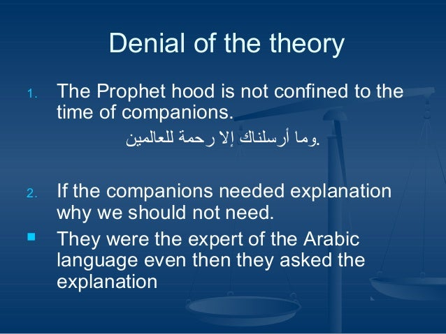 أوDenial أوof أوthe أوtheory 1.  2.   The Prophet hood is not confined to the time of companions. .وماأو أرسلناك...