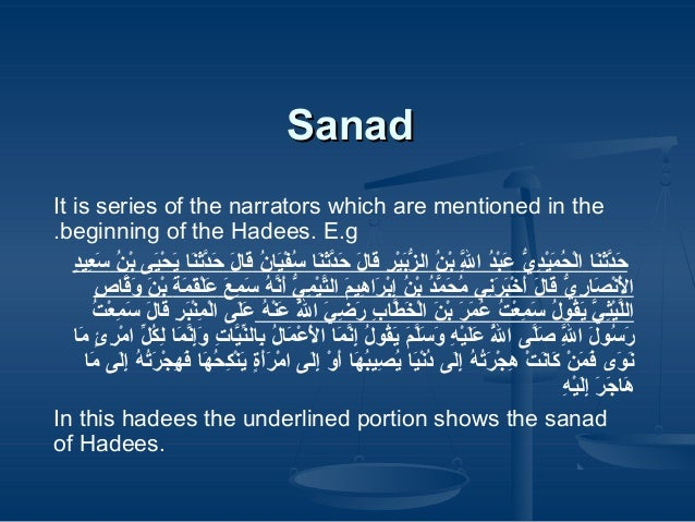 Sanad It is series of the narrators which are mentioned in the .beginning of the Hadees. E.g  اَ ثَّ  اَ  اَ ...