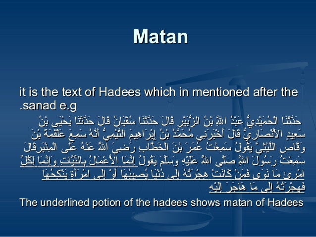 Matan it is the text of Hadees which in mentioned after the .sanad e.g  اَ ثَّ  اَ  اَ ِدْ َمُ  اَ ِدْ ّيِ  ُ...