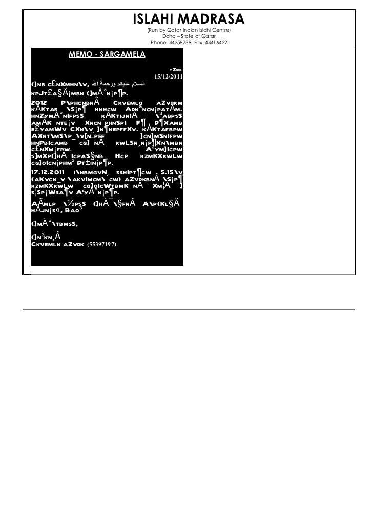 Islahimadrasa memo 2011-dec15 sargamela