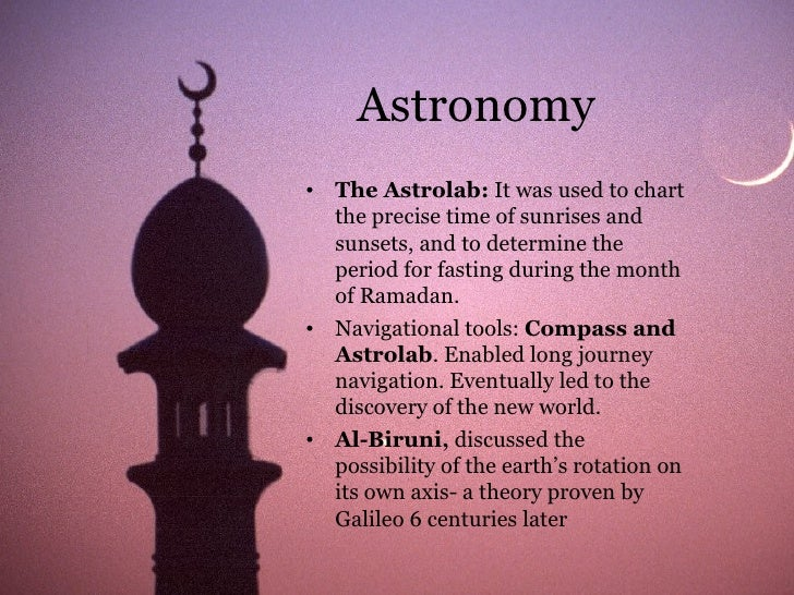 islam contributions to astronomy - photo #20