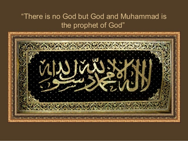 an overview of islam Brief summary july 19, 2011 exploreworldviews 1416 views the summary includes: god: allah  islam is the mohotheistic religion started in the 7 th century,.