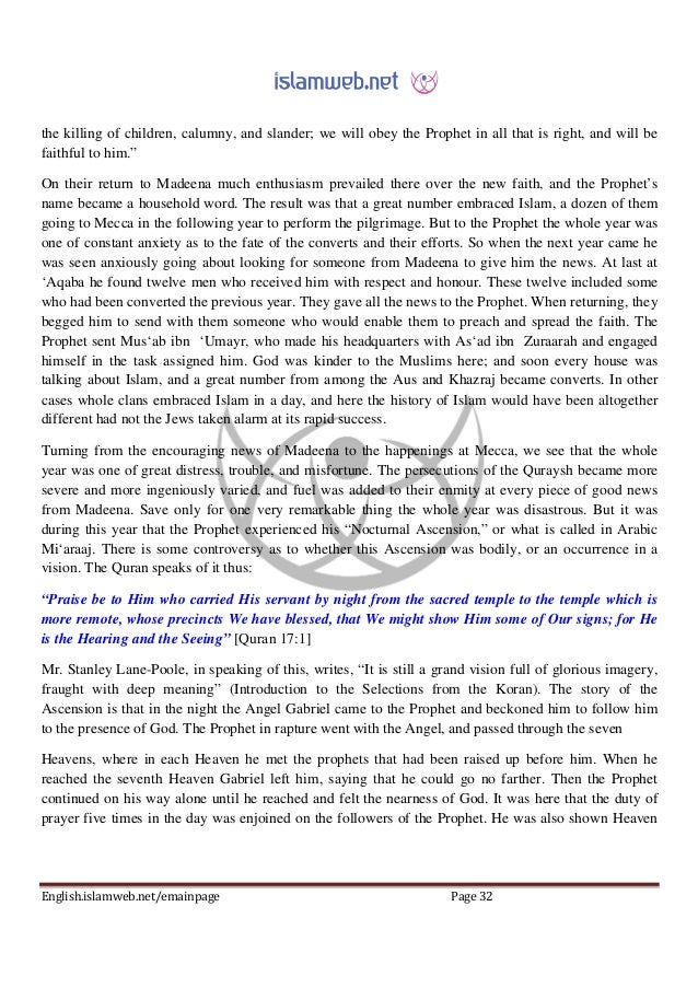 Example Of Proposal Essay   The Killing  Essay On Health Care also Hamlet Essay Thesis Islam Prophet Muhammad Is A Mercy To All Nations Sample Essay For High School Students