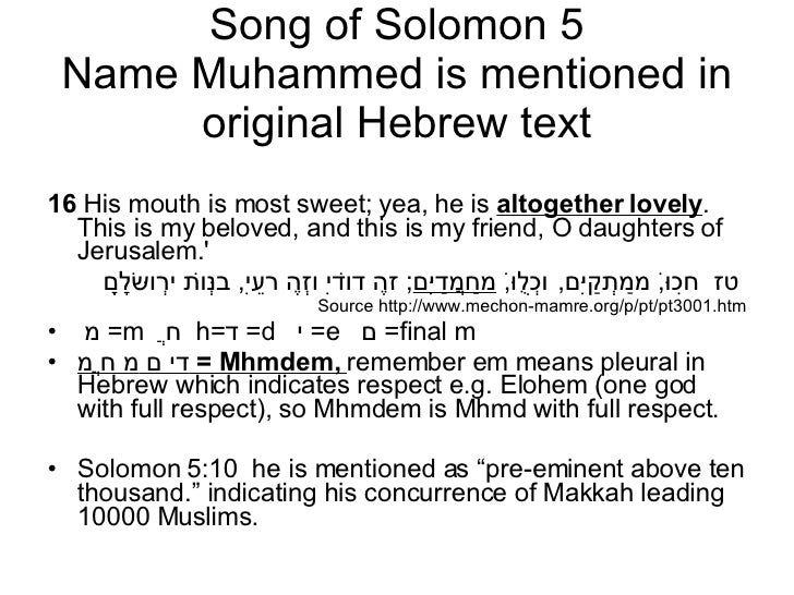islam the misunderstood faith song of solomon