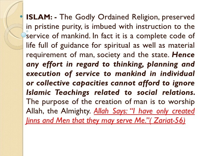 Essay on islam religion