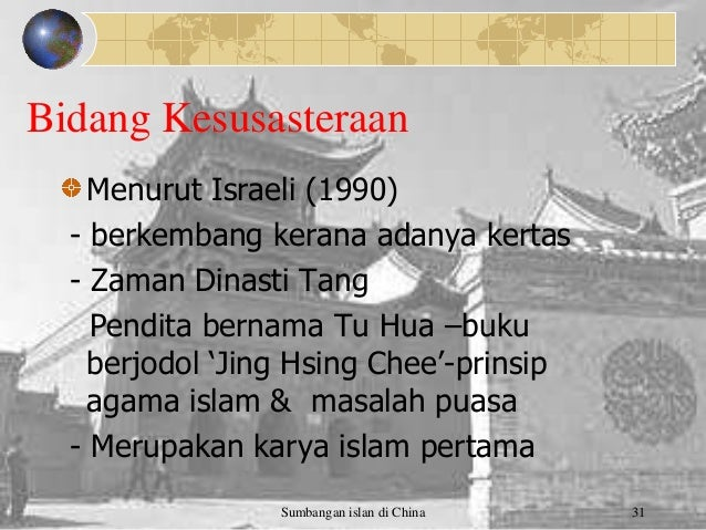 hsin chu muslim personals Muslims have increasingly been appearing in news headlines around the world,  often because of a few bad actors out of 157 billion total.