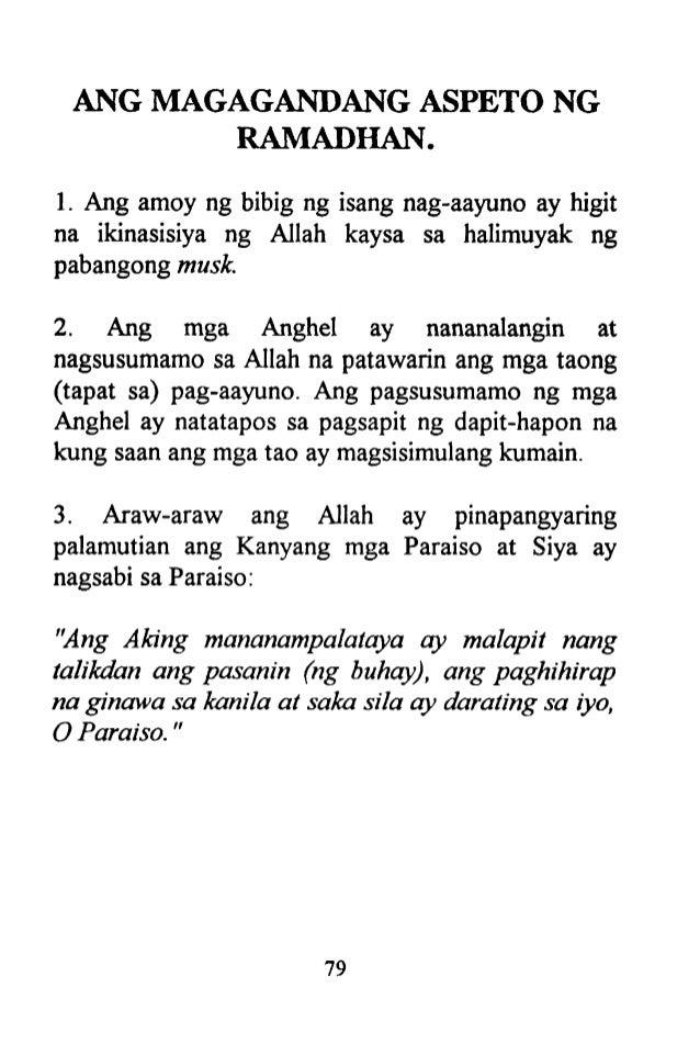 summary of mga anghel sa dapit hapon Jay taruc's maestrang bulod, kara david's anghel sa dapithapon, and howie  severino's best friend these documentaries span a.