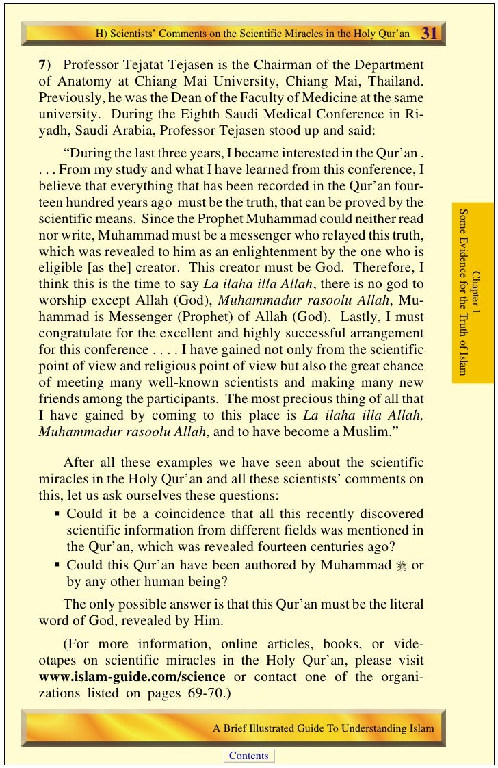 32 (2) The Great Challenge to Produce One Chapter Like the Chapters of the Holy Qur'an                                    ...