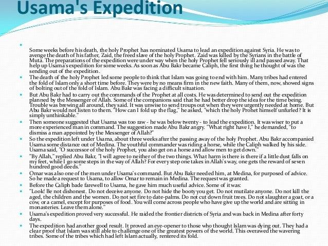 essay on hazrat abu bakr siddique Hazrat abu bakr ke halat-e-zindagi (urdu only) hazrat abu bakr ke  author : maulana sadiq husain siddiqui publisher: islamic book service pages: 152.