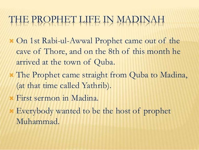 life of the prophet muhammadlife of The life of the prophet muhammad (peace and blessings of allah be upon him) 4 one day, while all the townspeople were out, abraham angrily smashed all the idols with his right hand except for one which was very.