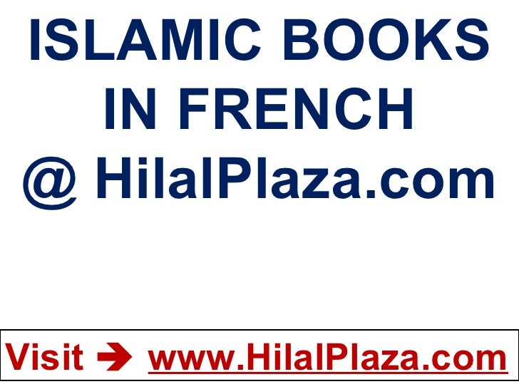ISLAMIC BOOKS IN FRENCH @ HilalPlaza.com