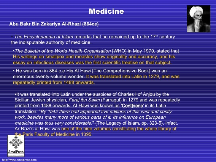 islamic civilization history