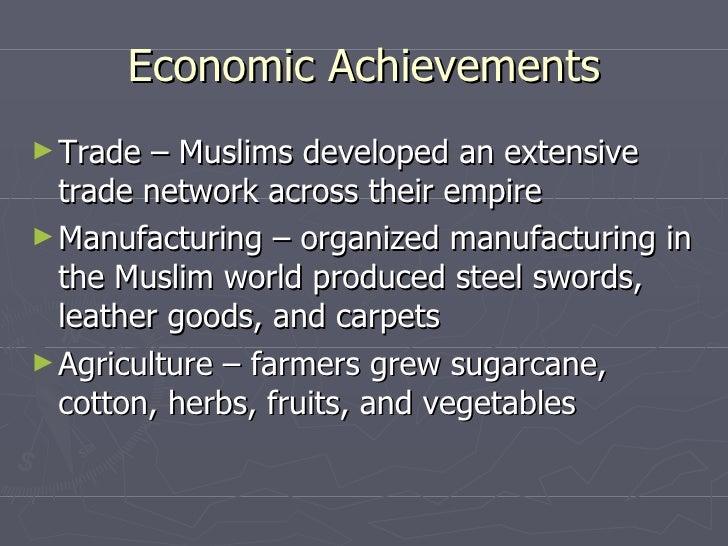 many accomplishments of islamic civilization