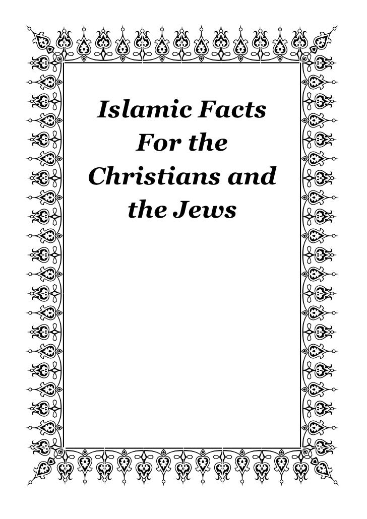 QWWWWWWE A                D A Islamic Facts D A     For the    D   Christians and A                D      the Jews A      ...