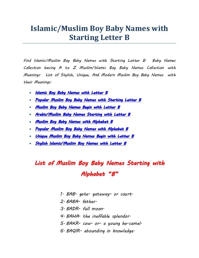 Islamic muslim boy baby names with starting letter b